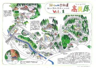1_takamagahara_map.jpg
