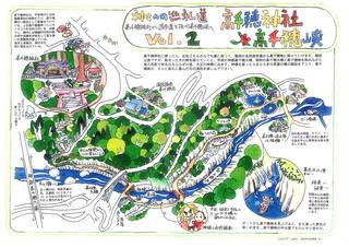2_TakachihoShrine-TakachihoGorge_map.jpg