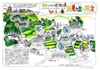 4_Kunimigaoka-Oshikata_map.jpg