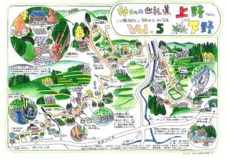 5_Kamino-Shimono_map.jpg