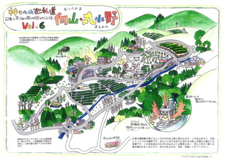 6_Mukouyama_Maruono_map.jpg