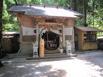 aradate_shrine.jpg