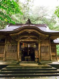 futakami_shrine.jpg