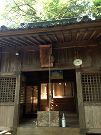 kamino_shrine.jpg